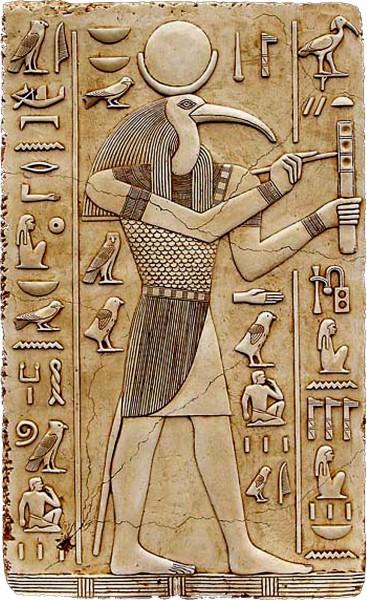 "Thoth ""God of Intellect"""
