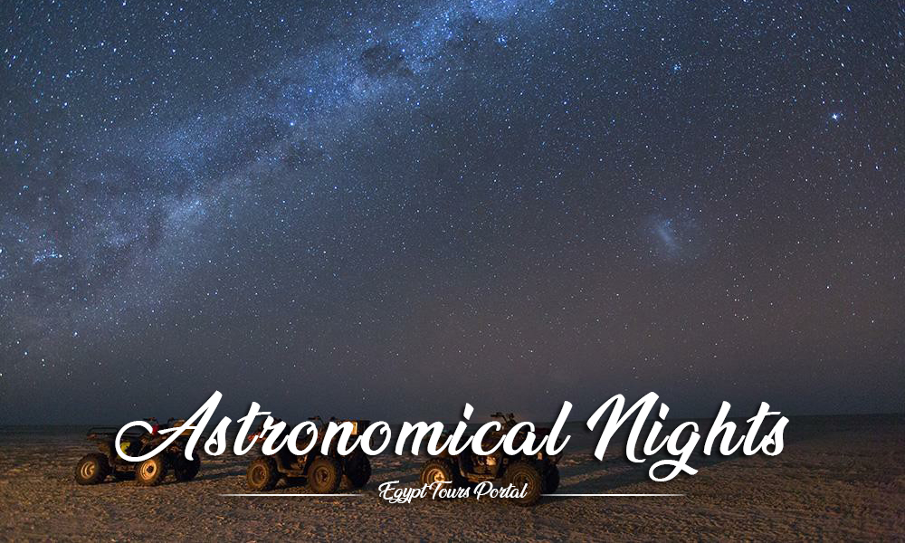 Astronomical Nights - How to Spend A Night in Hurghada - Egypt Tours Portal