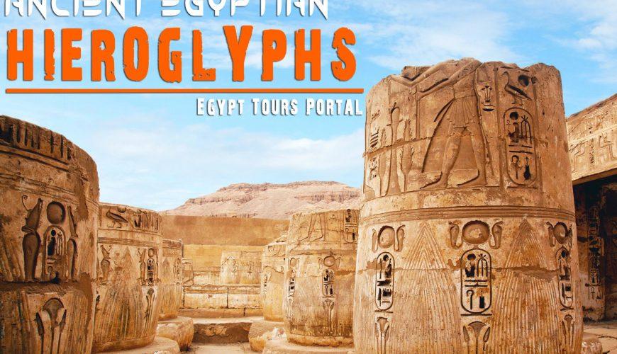 Ancient Egyptian Hieroglyphs - Egypt Tours Portal