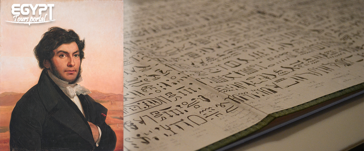 Deciphering The Rosetta Stone - Egypt Tours Portal