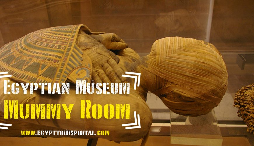 Egyptian Museum Mummy Room - Egypt Tours Portal