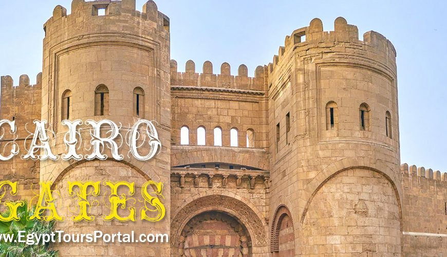 Gates of Cairo - Egypt Tours Portal