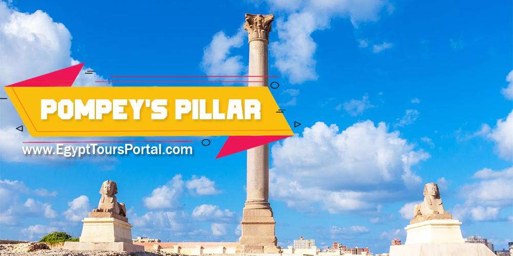 Pompey's Pillar - Egypt Tours Portal