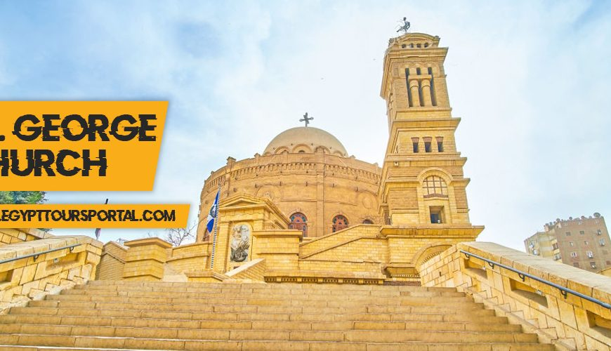 St George Church - Egypt Tours Portal