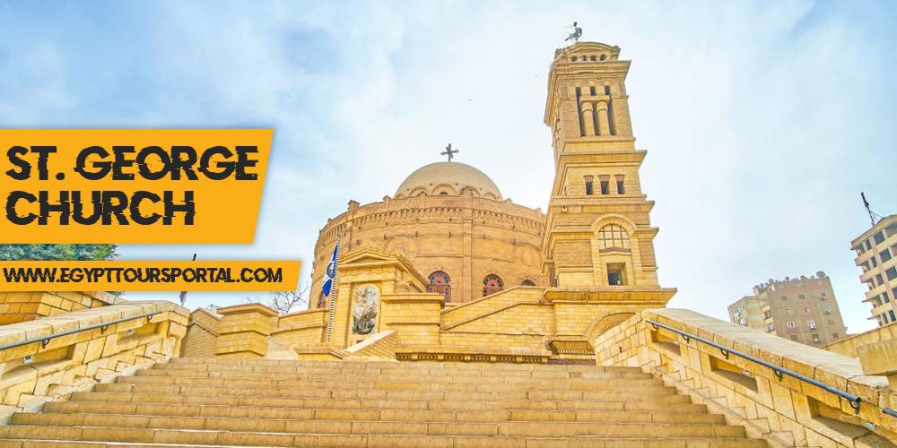 St George Church - Egypt Tours Portal