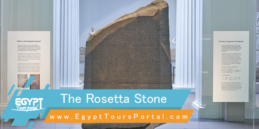 The Rosetta Stone - Egypt Tours Portal
