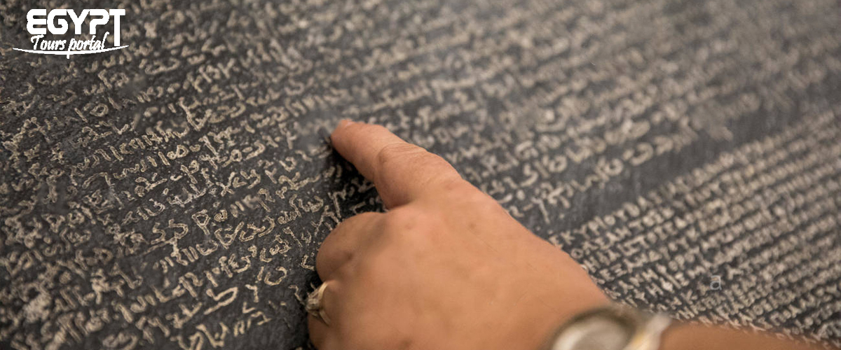 What Does the Rosetta Stone Say - Egypt Tours Portal
